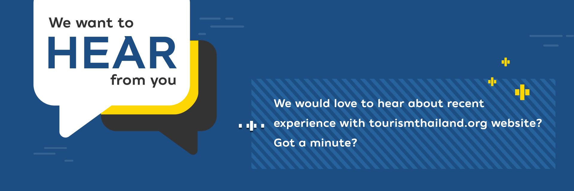 ร่วมตอบแบบสอบถามความพึงพอใจประสบการณ์ใช้งานเว็บไซต์ (เม.ย. 64)