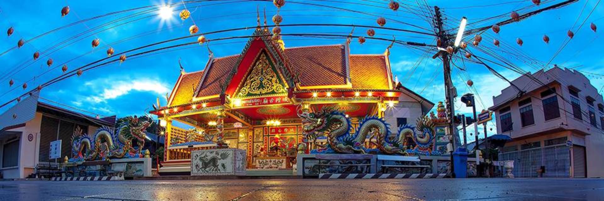 ประเทศไทย : เดือนพฤษภาคม