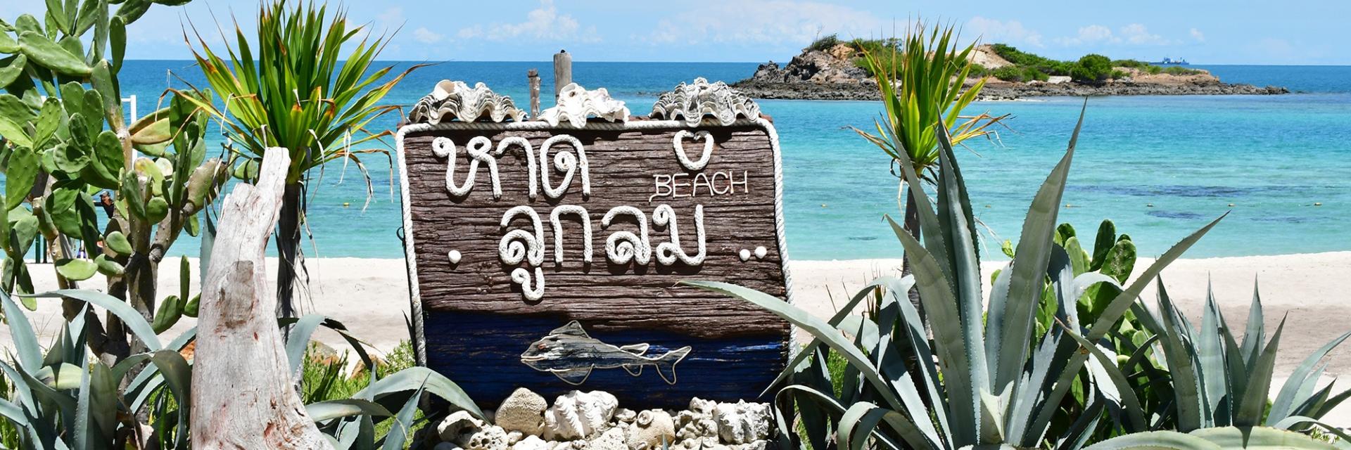"Big, blue and Beautiful ""Samae San Island"" Sattahip"