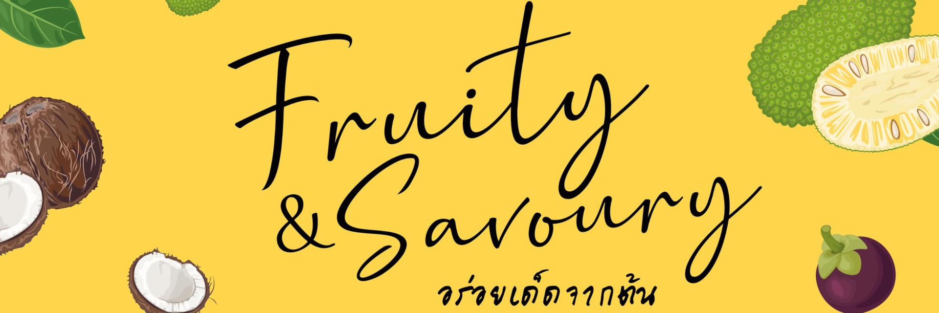 Fruity & Savoury