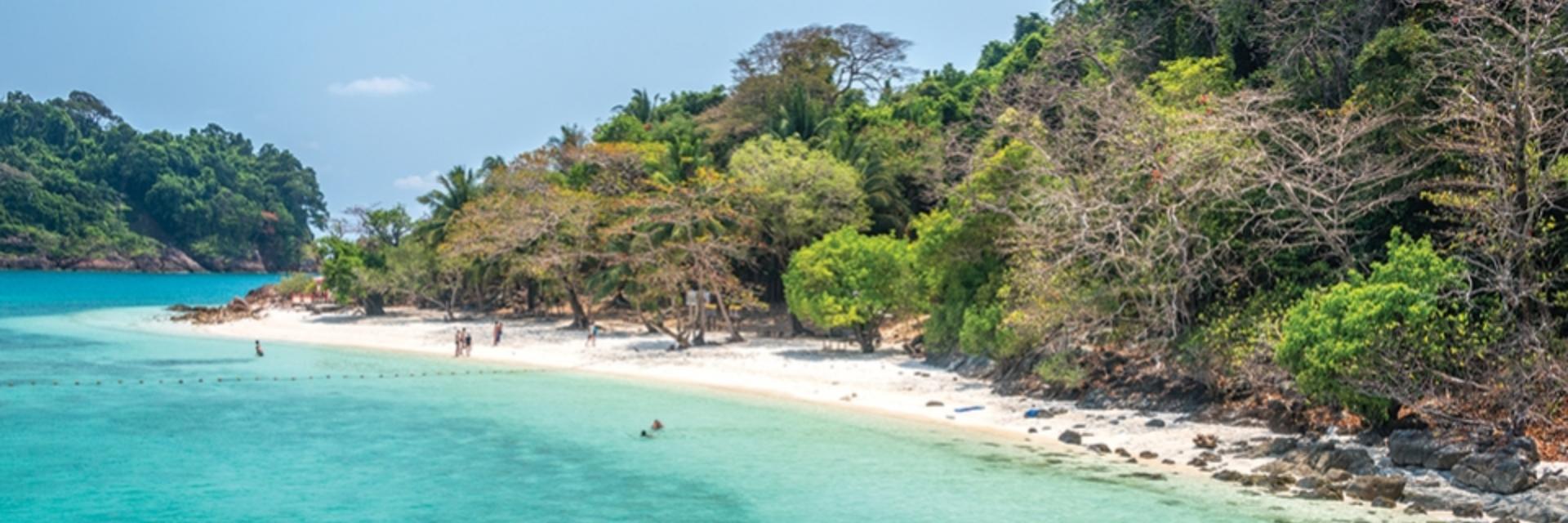 หมู่เกาะรัง อุทยานแห่งชาติเกาะช้าง จังหวัดตราด