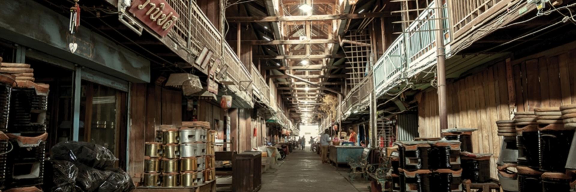 เดินตลาดเก้าห้อง ร้อยปี ย้อนตำนาน @ สุพรรณบุรี