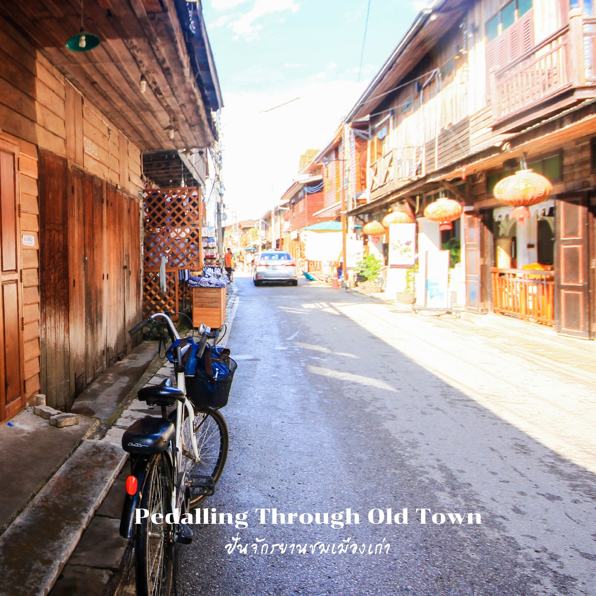 Nothing But Chill in Chiang Khan, Loei