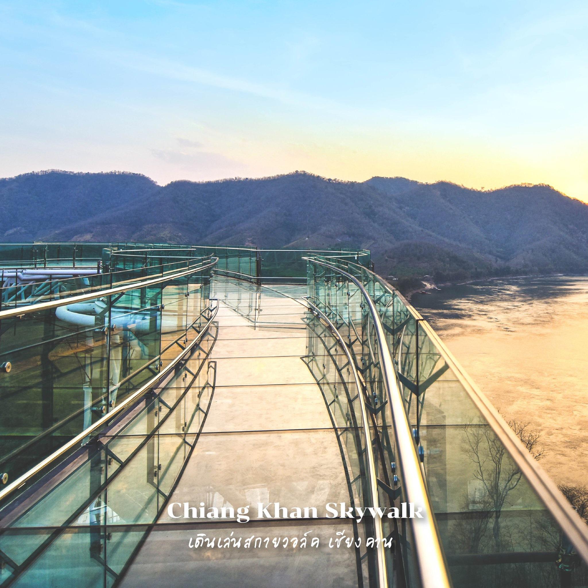 ชิลเชียงคาน 1 ใน 100 เมืองยั่งยืนโลก