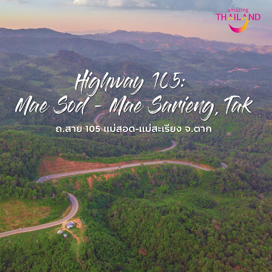 เปิดเมืองไทย มุมสูง