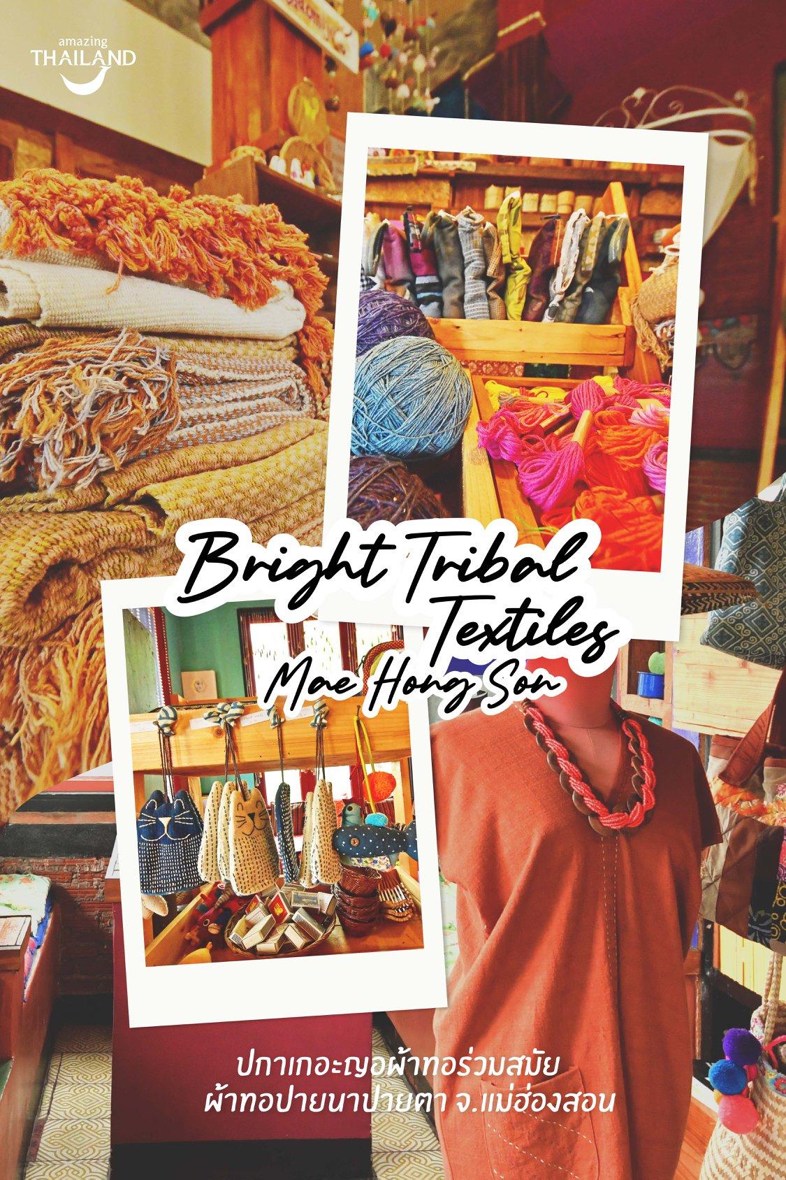 Bright Tribal Textiles Mae Hong Son