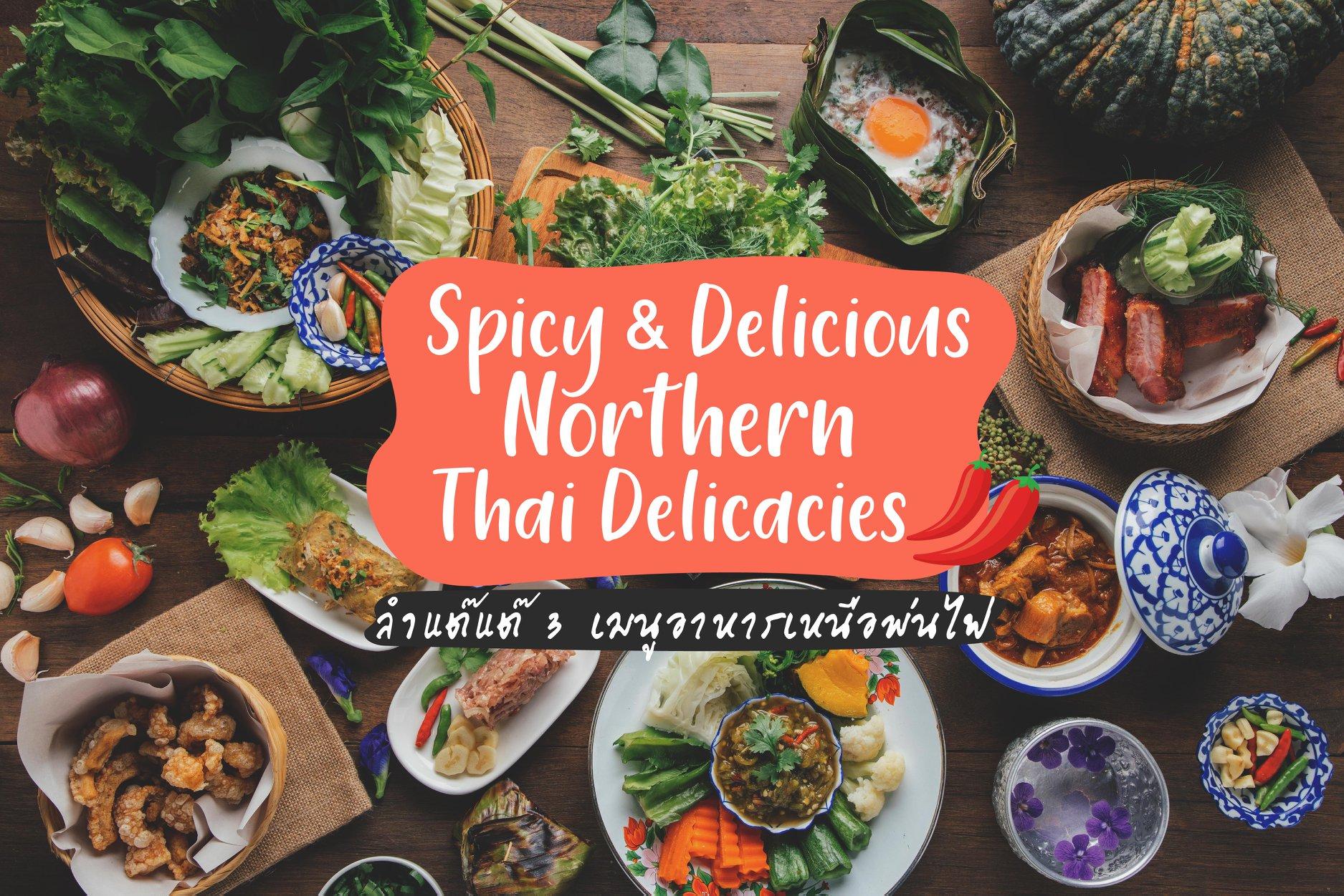 Spicy & Delicious Northern Thai Delicacies