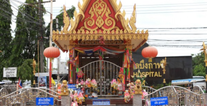 10 THINGS TO DO IN BUENG KAN