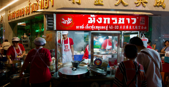 Top 5 Street food restaurants in Yaowarat to Turn Your Hunger into Happiness