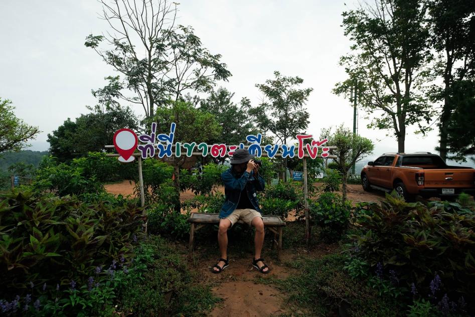The Best Spot for Admiring the Sea of Mist – Khao Takhian Ngo Phetchabun