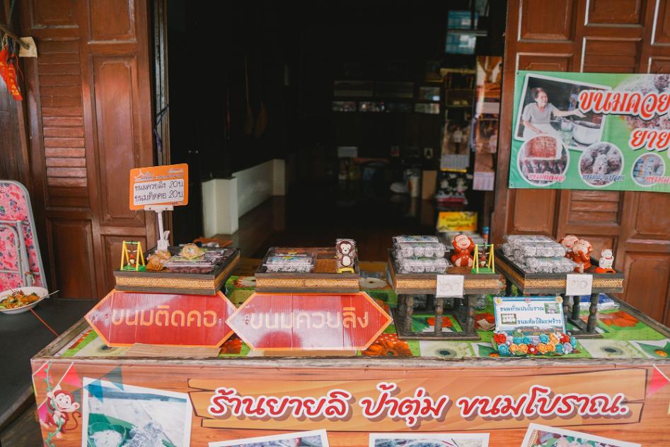 จันทบุรี 6 ร้านเด็ด เก็บให้ครบ! ต่อคิวเช็คอินความอร่อย