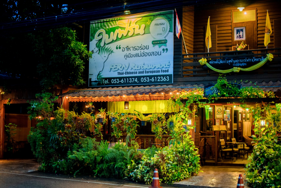 5 Restaurants with Delicious Dishes in Mae Hong Son
