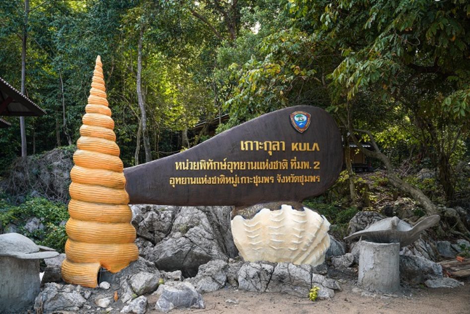 Escape the Capital...to the South. Experience the Beauty of an Emerging Destination at Chumphon for 4 Days and 3 Nights